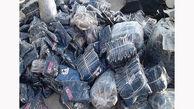 محکومیت 185 میلیون ریالی قاچاقچی پوشاک در نهبندان