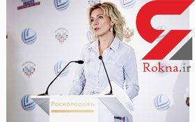 سخنگوی وزارت خارجه روسیه: سیستم مالی غرب قابل اطمینان نیست