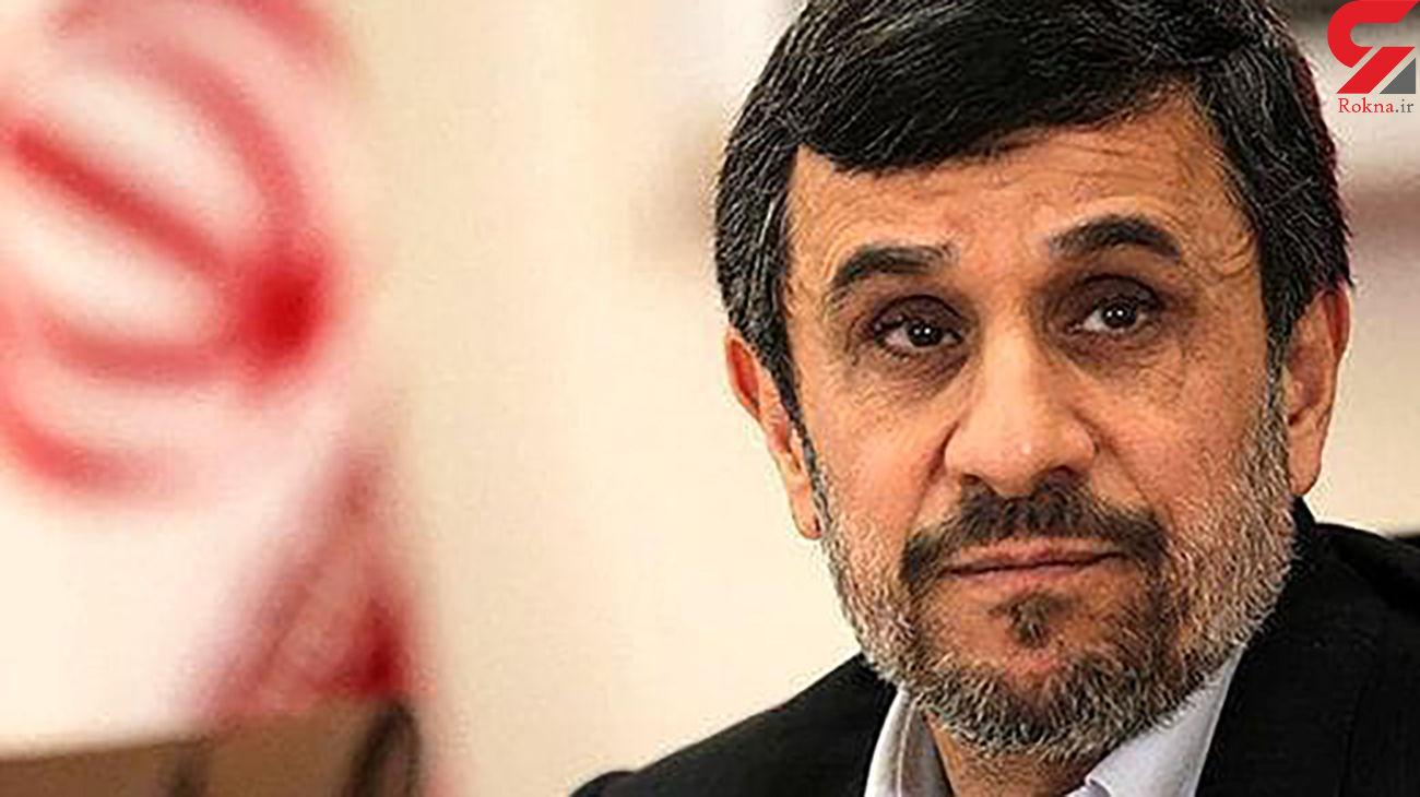 احمدی نژاد : یارانه نقدی باید 2/5 میلیون تومان باشد + فیلم