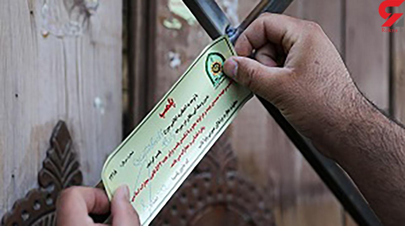 تولد بازی کافه ای در شب شهادت حضرت فاطمه (س) / پلیس شیراز همه را بازداشت کرد