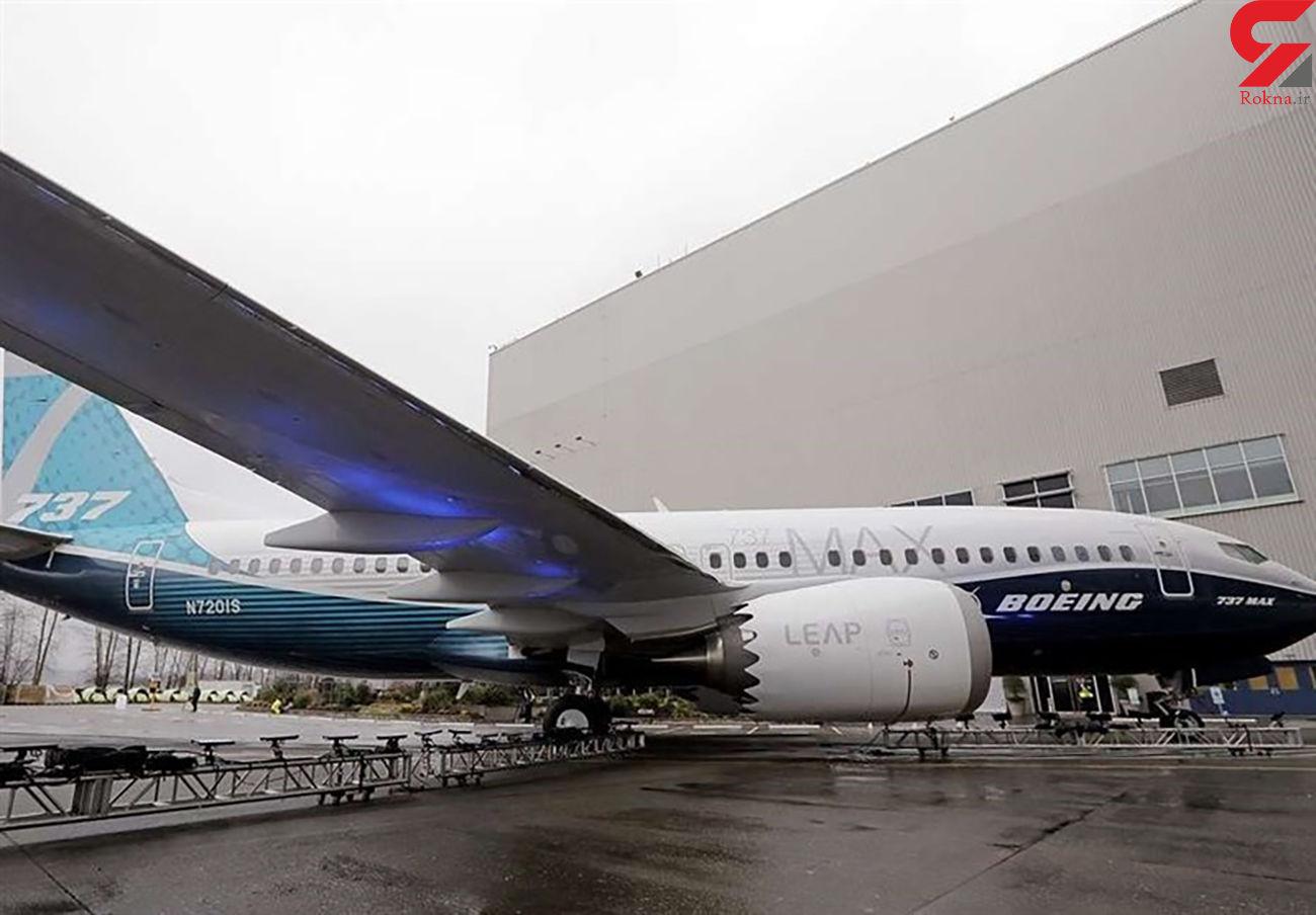 عدم ممنوعیت لغو پرواز بوئینگ ۷۳۷ مکس توسط چین