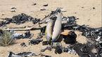 پهپاد جاسوسی ائتلاف سعودی در ساحل غربی یمن منهدم شد + عکس