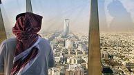 اولین زنی که در کشور عربی وزیر دفاع شد