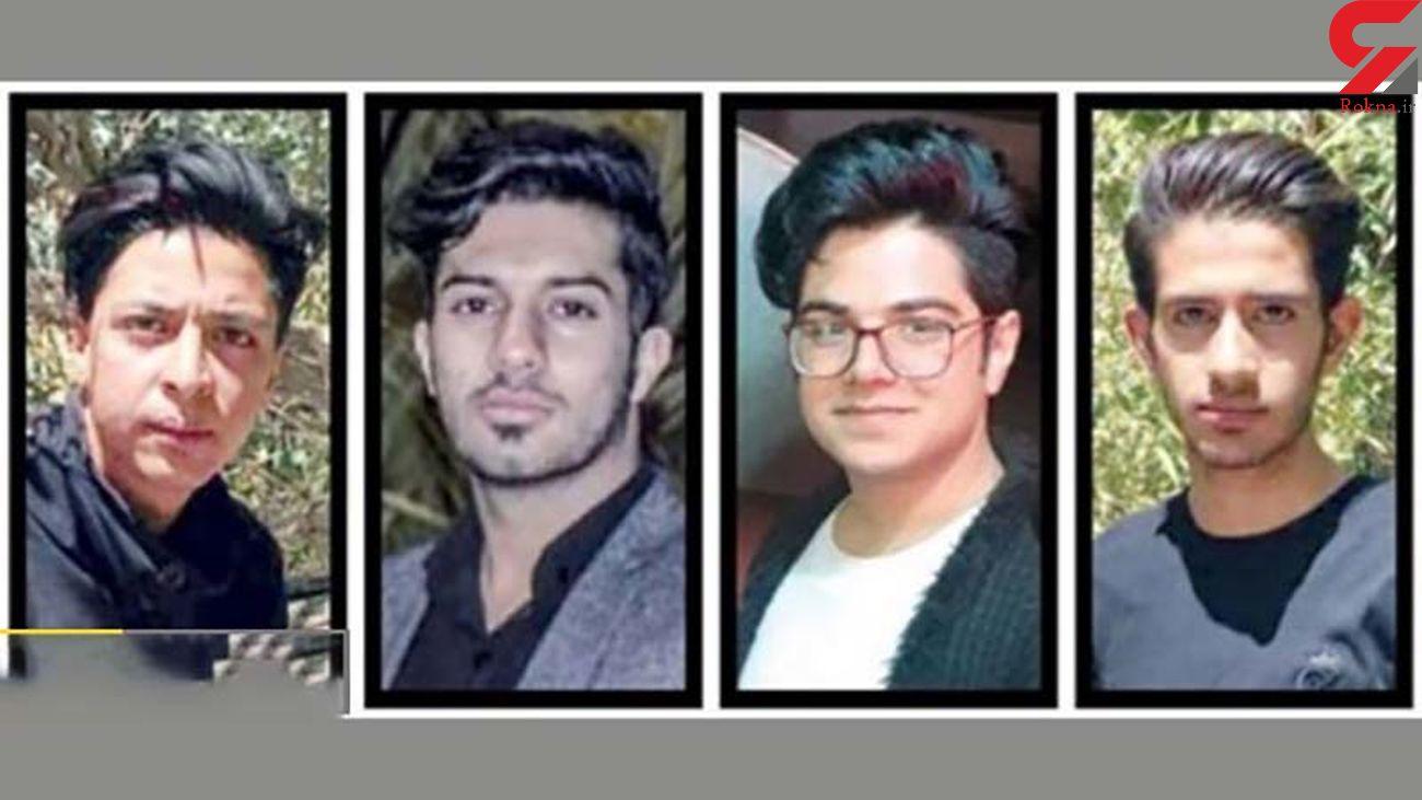 پخش زنده لحظه مرگ 4 جوان بیرجندی در لایو اینستاگرام !+ فیلم