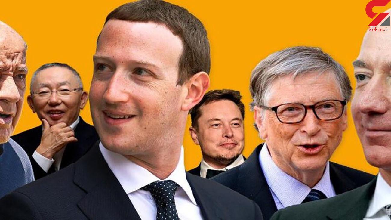 17 راز پولداری ثروتمندترین افراد جهان