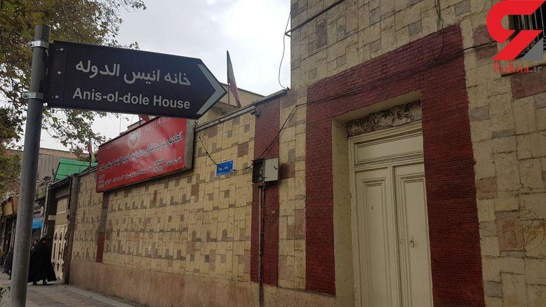 خانه زن ناصرالدین شاه یا اتحادیه تهیه و توزیع گوشت گوسفندی در تهران؟