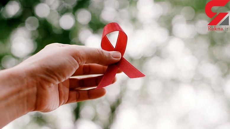 آخرین گزارش های تکاندهنده از ایدز در ایران / 82 درصد ایدزی ها در ایران مرد هستند