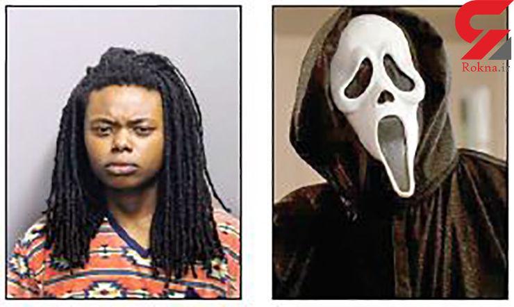 زن 20 ساله با ماسک شخصیت منفی فیلم مشهور قاتل شد+ عکس