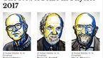 معرفی برندگان جایزه نوبل فیزیک 2017