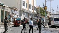 Nine killed, wounded in bomb blast in Mogadishu: Report
