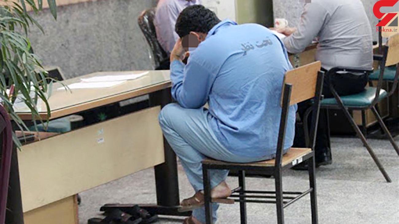 تجاوز به سمانه 21 ساله در ویلای چالوس+ عکس