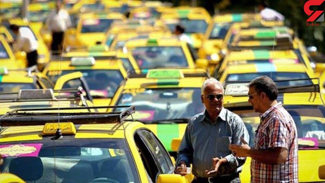 نرخ کرایه تاکسی چند درصد افزایش پیدا می کند؟