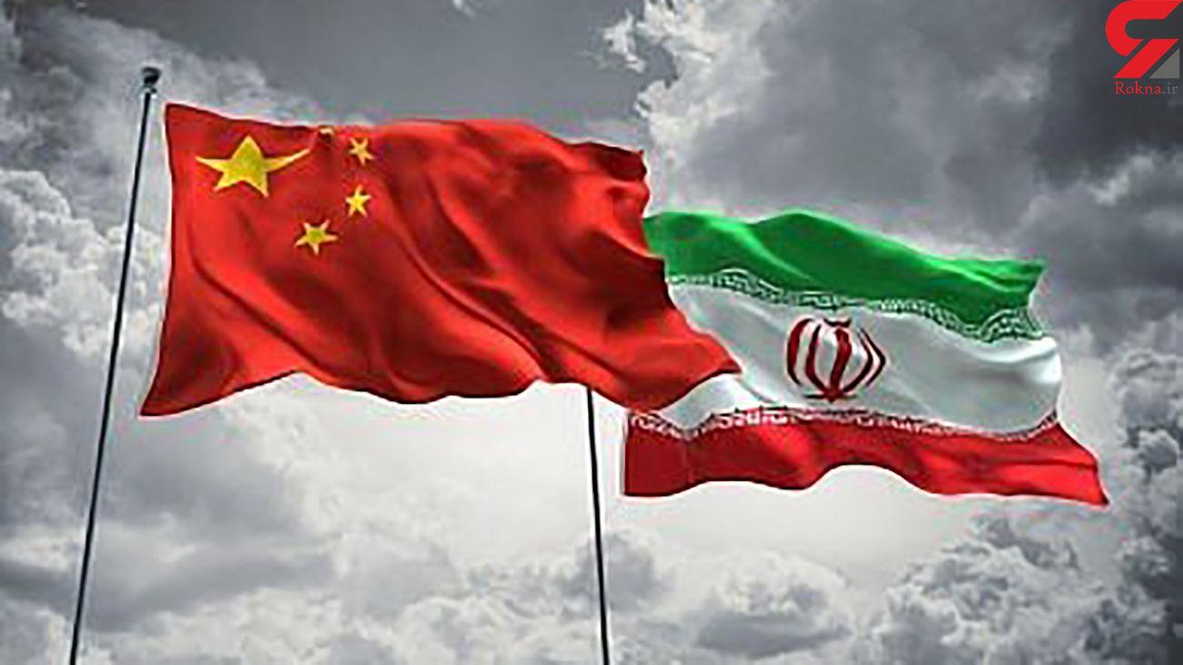 چین بار دیگر خواستار لغو تمام تحریم های ایران شد