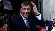 رییسجمهوری پرو قبل از دستگیر شدن یگ گلوله در مغز خودش خالی کرد+ عکس