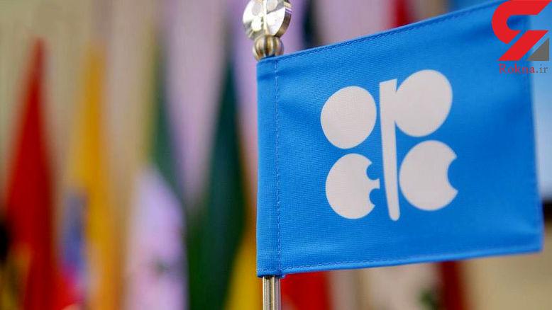 پیشنهاد کمیته اوپک پلاس برای کاهش استخراج نفت