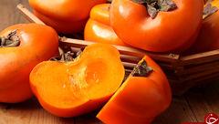کاهش وزن فوری با میوه ای زمستانه