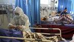 تزریق واکسن کرونا به ۲۵ درصد نیروهای اورژانس
