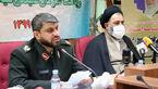 اجرای طرح نهضت بازخوانی وصیت نامه سیاسی ـ الهی حضرت امام خمینی(ره)