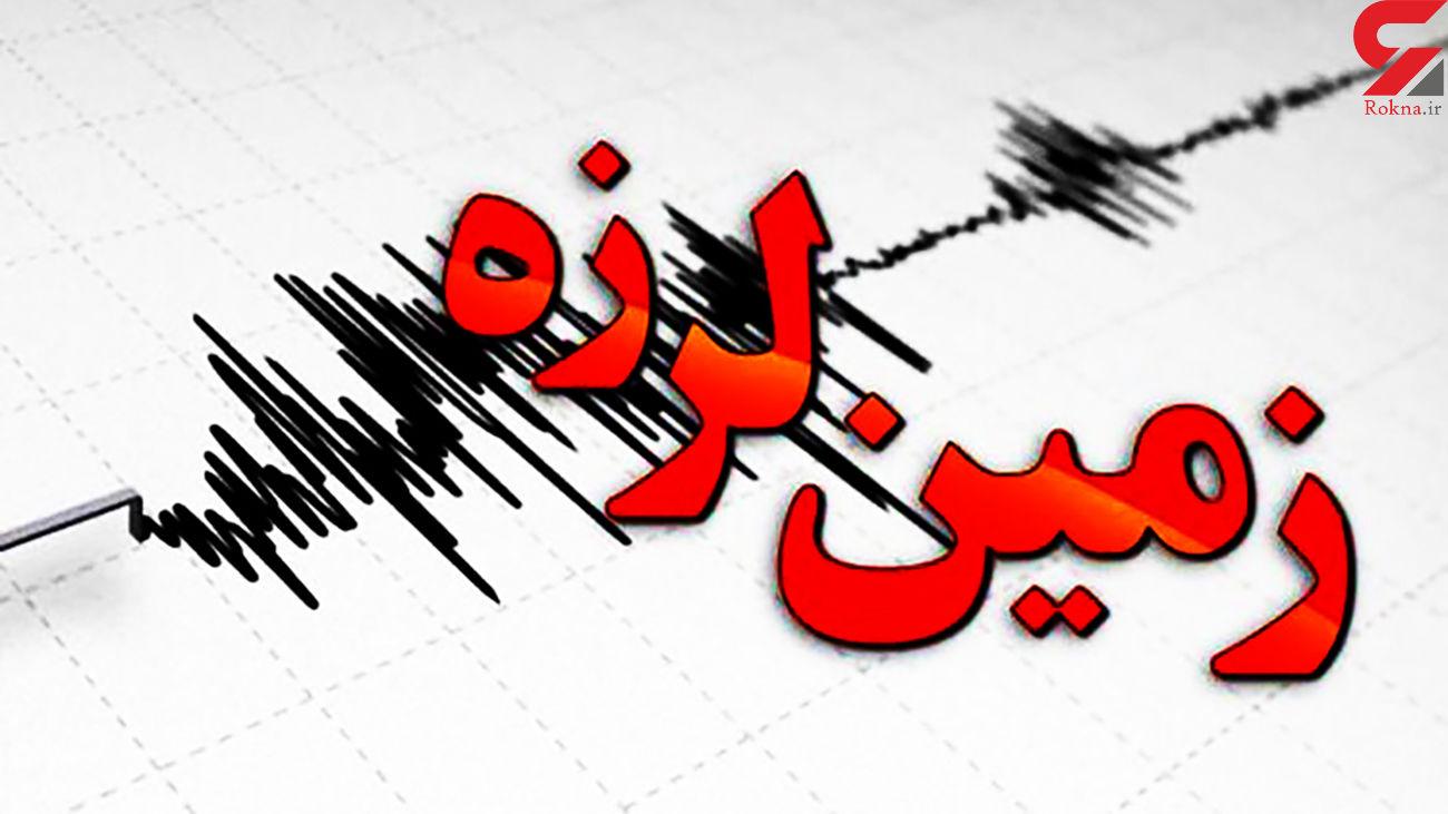 زلزله ای به بزرگی 4/6 ریشتر کابل را لرزاند