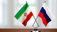 برگزاری رزمایش مشترک روسیه ، ایران ، آذربایجان و قزاقستان