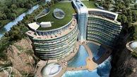 ساخت هتلی منحصر به فرد در اعماق زمین +تصاویر